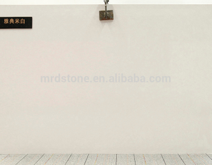 Wholesale Cream White Artificial Marble Slabs