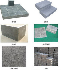 Granite Flagstone, Kerbstone and Paving Stone