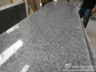 Decoration Material G640 Small Slabs for Construction